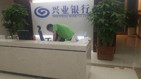 郑州兴业银行除甲醛